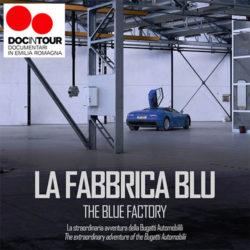docintour2017-la-fabbrica-blu